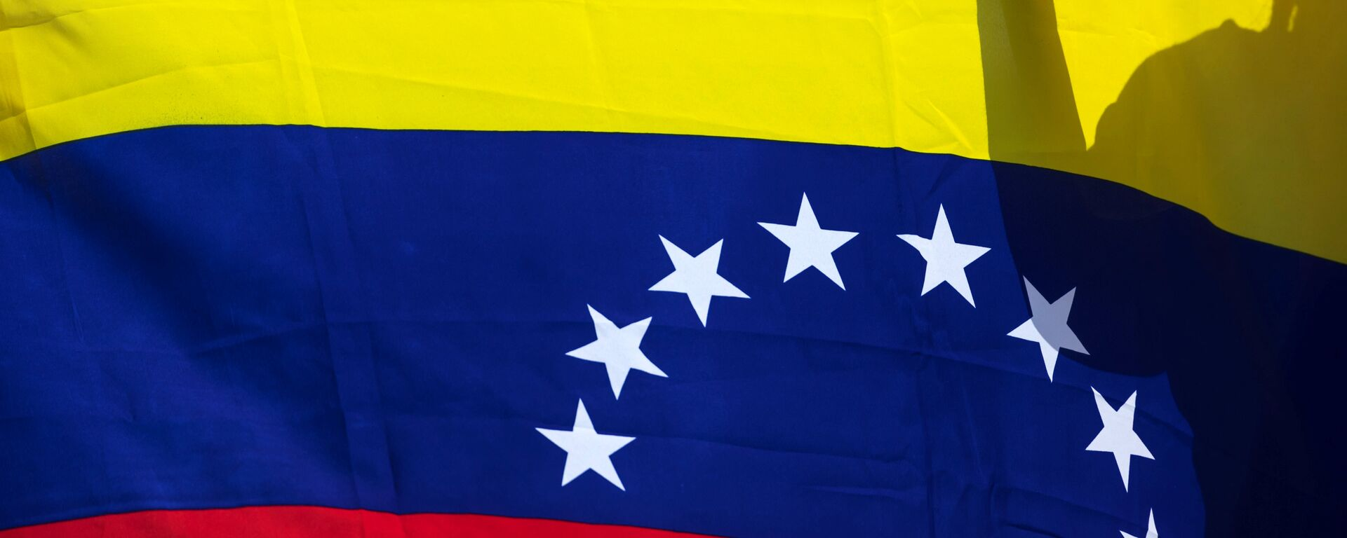 Bandera de Venezuela - Sputnik Mundo, 1920, 04.05.2021