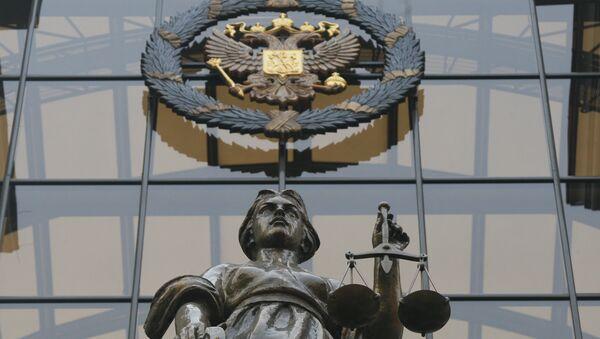 Tribunal Supremo de Rusia - Sputnik Mundo
