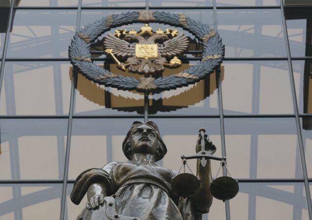 Tribunal Supremo de Rusia (imagen referencial)