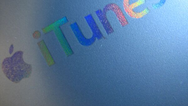 iTunes - Sputnik Mundo