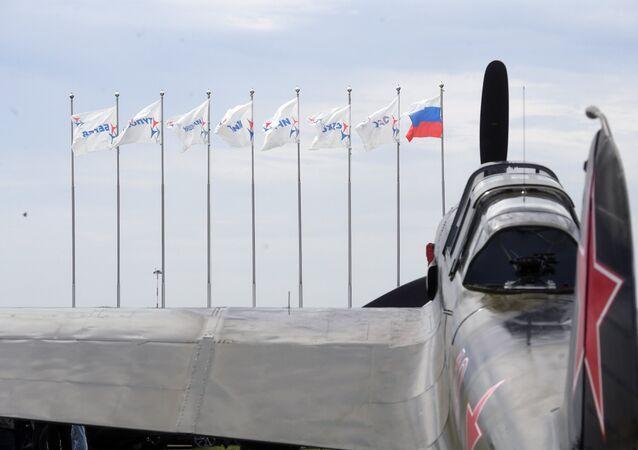 Caza IL-2 (foto archivo)