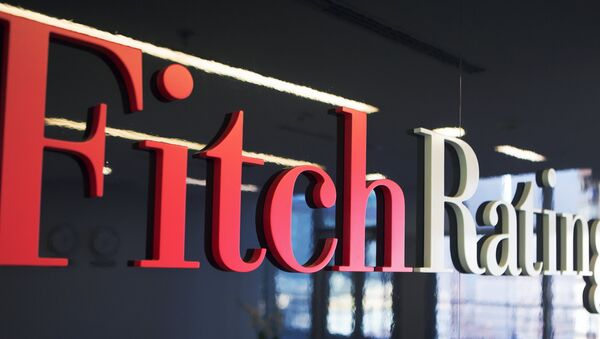 La agencia calificadora Fitch Ratings - Sputnik Mundo