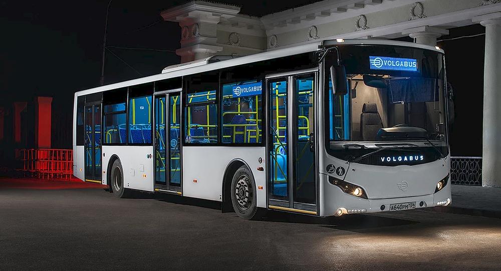 Una versión tradicional del Volgabus