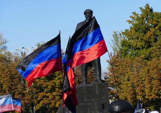 Las banderas de la RPD (archivo)