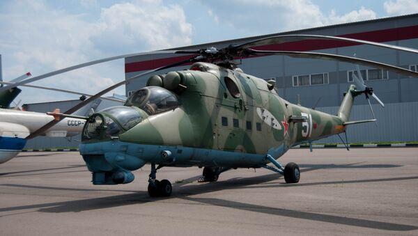 Helicóptero Mi-24 - Sputnik Mundo