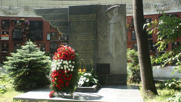 Ofrendas florales en el cementerio Novodevichie de Moscú a los pilotos y médicos soviéticos que perdieron la vida en un accidente aéreo en 1970 - Sputnik Mundo