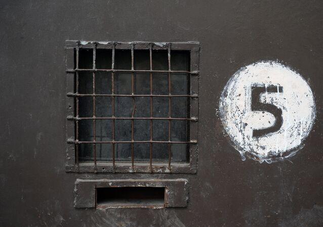 Las rejas de la cárcel (imagen referencial)