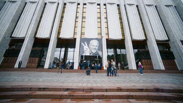El retrato del periodista ucraniano Pável Sheremet - Sputnik Mundo
