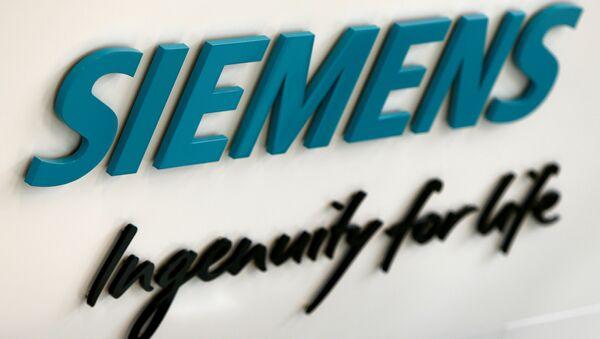 Logo de Siemens - Sputnik Mundo