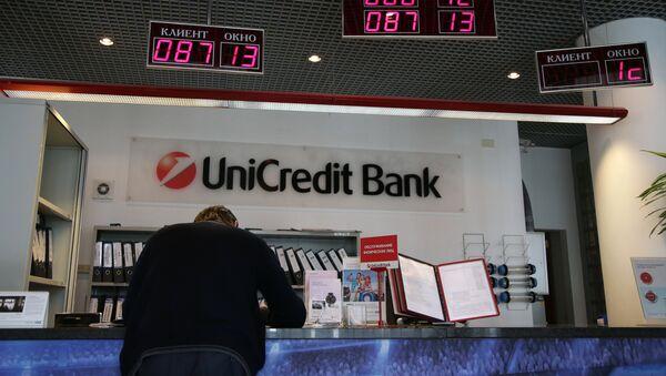 El grupo bancario italiano UniCredit - Sputnik Mundo