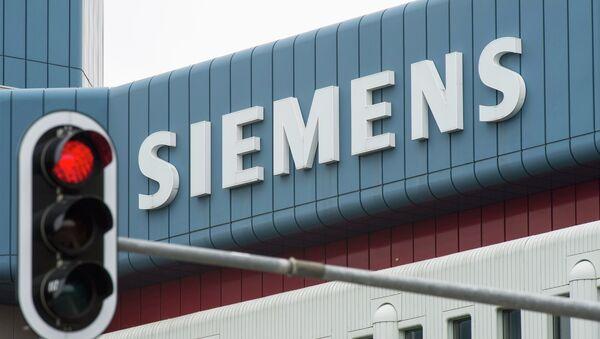 El edificio de Siemens AG en Múnich - Sputnik Mundo