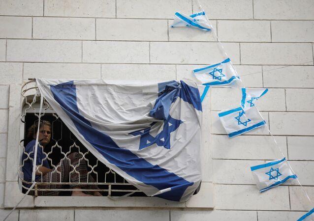 La bandera de Israel