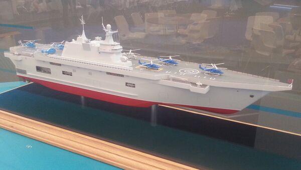 La maqueta del buque de desembarco portahelicópteros universal ruso clase Lavina, presentado en 2015 - Sputnik Mundo