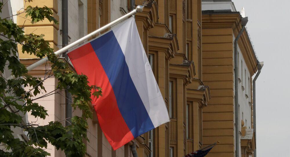 La bandera de Rusia