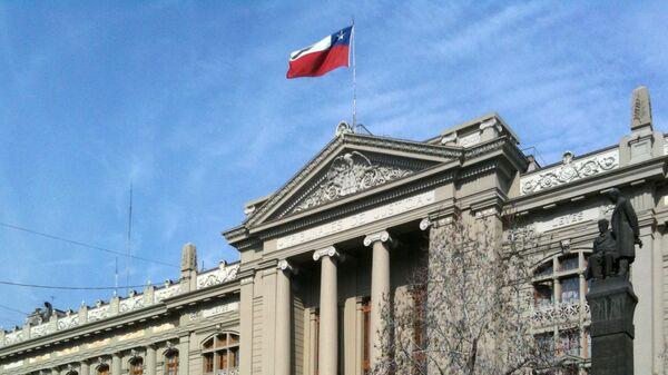 Corte Suprema de Chile (archivo) - Sputnik Mundo