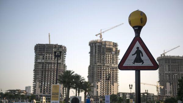 Doha, Catar - Sputnik Mundo