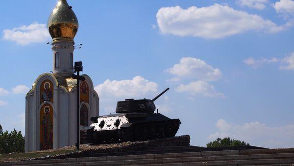 Tiráspol, capital de Transnistria - Sputnik Mundo