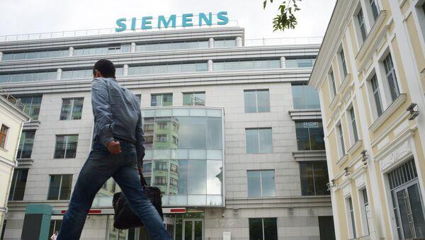 La sede de Siemens en Moscú - Sputnik Mundo