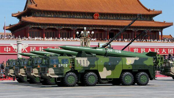 Парад в Пекине по случаю 70-летия окончания Второй мировой войны - Sputnik Mundo