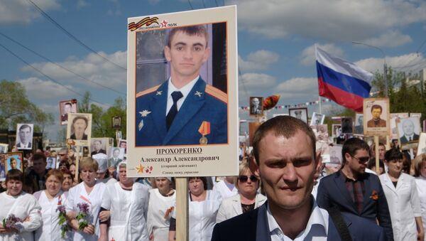 Una foto de Alexandr Projorenko en la marcha del Regimiento Inmortal en Rusia - Sputnik Mundo