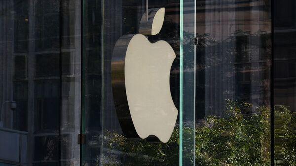 El logo de la empresa Apple - Sputnik Mundo