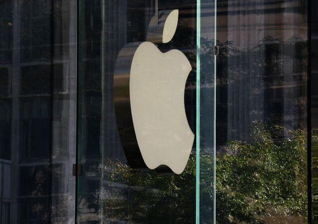 El logo de la empresa Apple