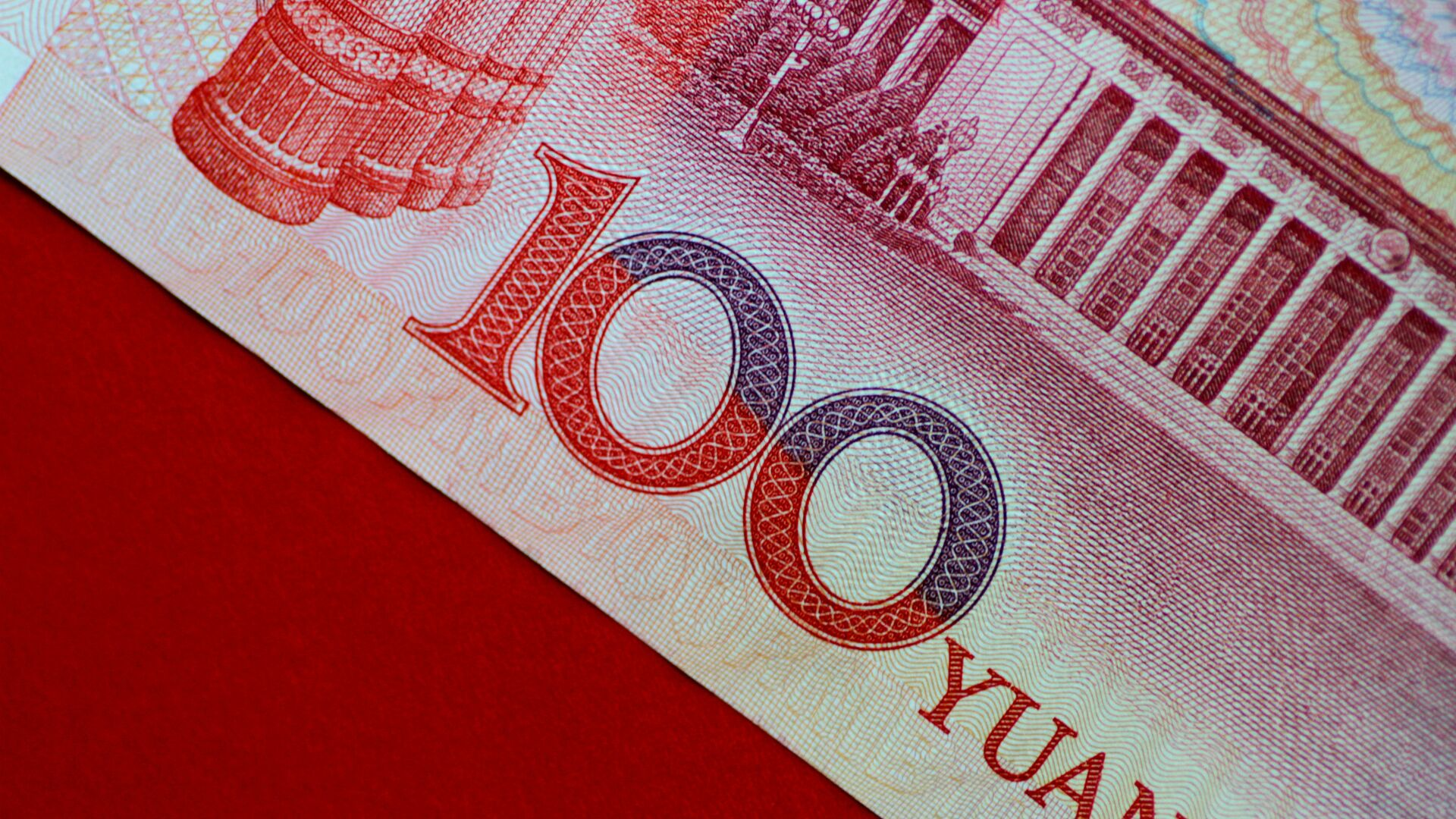 Billete de 100 yuanes - Sputnik Mundo, 1920, 07.04.2021
