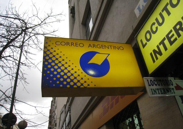 Logo de Correo Argentino