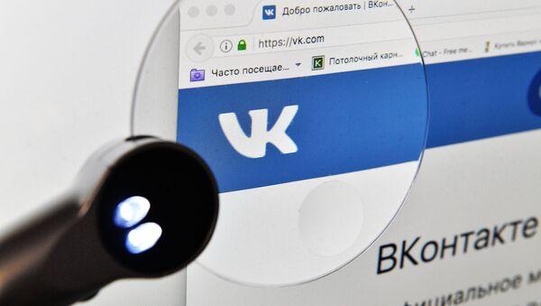 El logo de la red social rusa Vkontakte - Sputnik Mundo