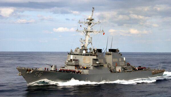 USS John S. McCain - Sputnik Mundo