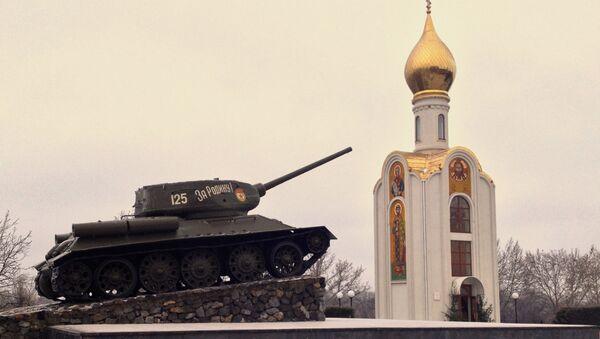Tiraspol, la capital de Transnistria - Sputnik Mundo