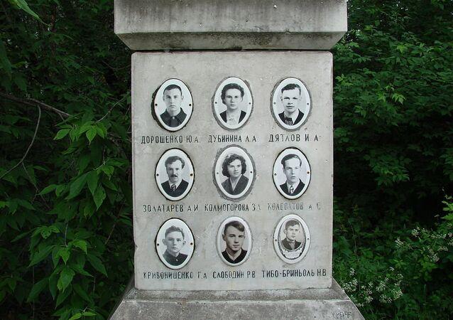La tumba de los miembros del grupo Diátlov