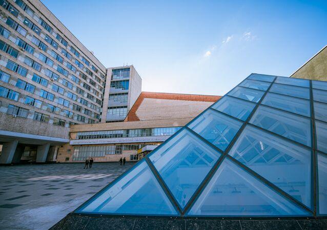 La Universidad Nacional de Ciencia y Tecnología MISIS de Rusia