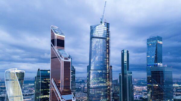 Centro Internacional de Negocios de Moscú Moscow City - Sputnik Mundo