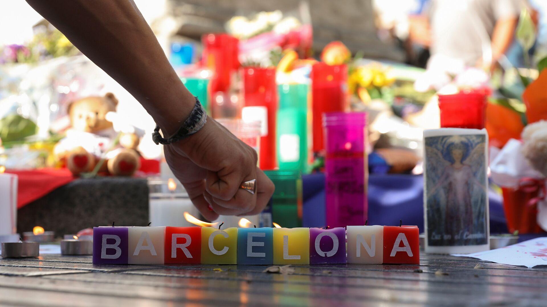 Homenaje a las víctimas del atentado en Las Ramblas de Barcelona - Sputnik Mundo, 1920, 17.02.2021
