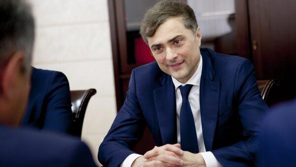 Vladislav Surkov, asesor presidencial ruso - Sputnik Mundo