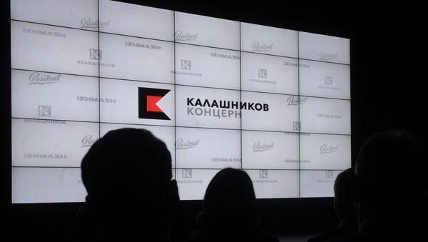 Logo del consorcio ruso Kalashnikov - Sputnik Mundo