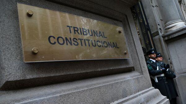 Tribunal Constitucional de Chile - Sputnik Mundo