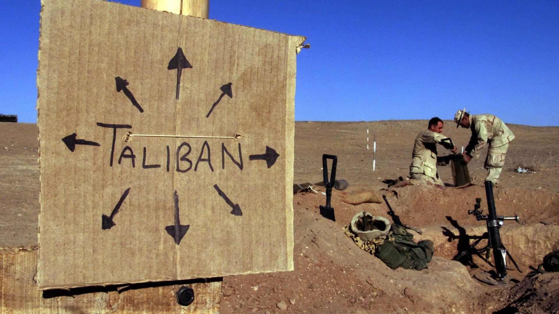 Una cartel Talibán en Afganistán (imagen referencial) - Sputnik Mundo, 1920, 20.04.2021