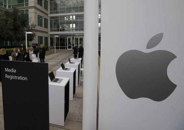 La sede de Apple en EEUU