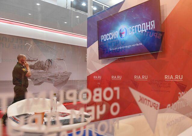 El logo de la agencia Rossia Segodnya (matriz de Sputnik)