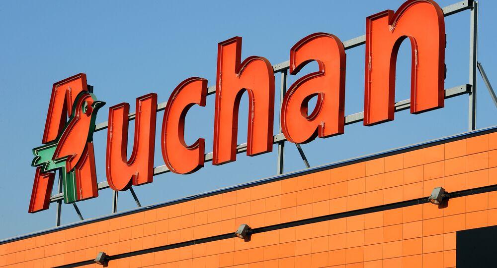El logo de lcadena de supermercados Auchan