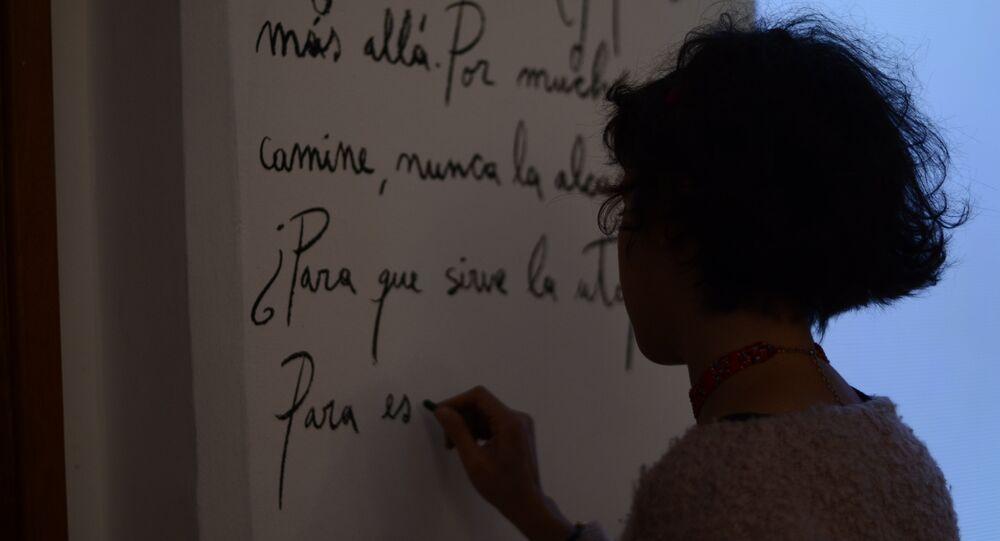 La obra Escuela de Envejecer, asociada al museo Es Baluard, creada por la artista argentina Ana Gallardo y exhibida en Montevideo en el marco de Bienalsur