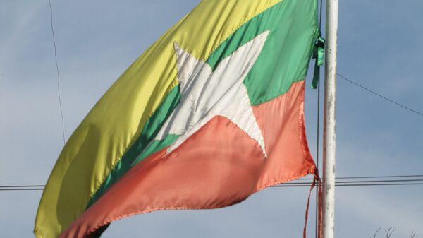 La bandera nacional de Birmania - Sputnik Mundo