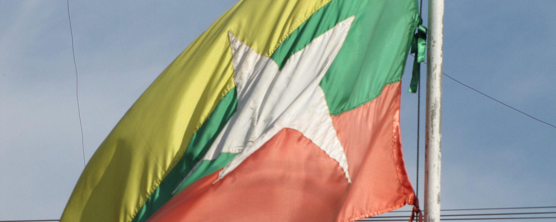 La bandera nacional de Birmania - Sputnik Mundo, 1920, 05.05.2021