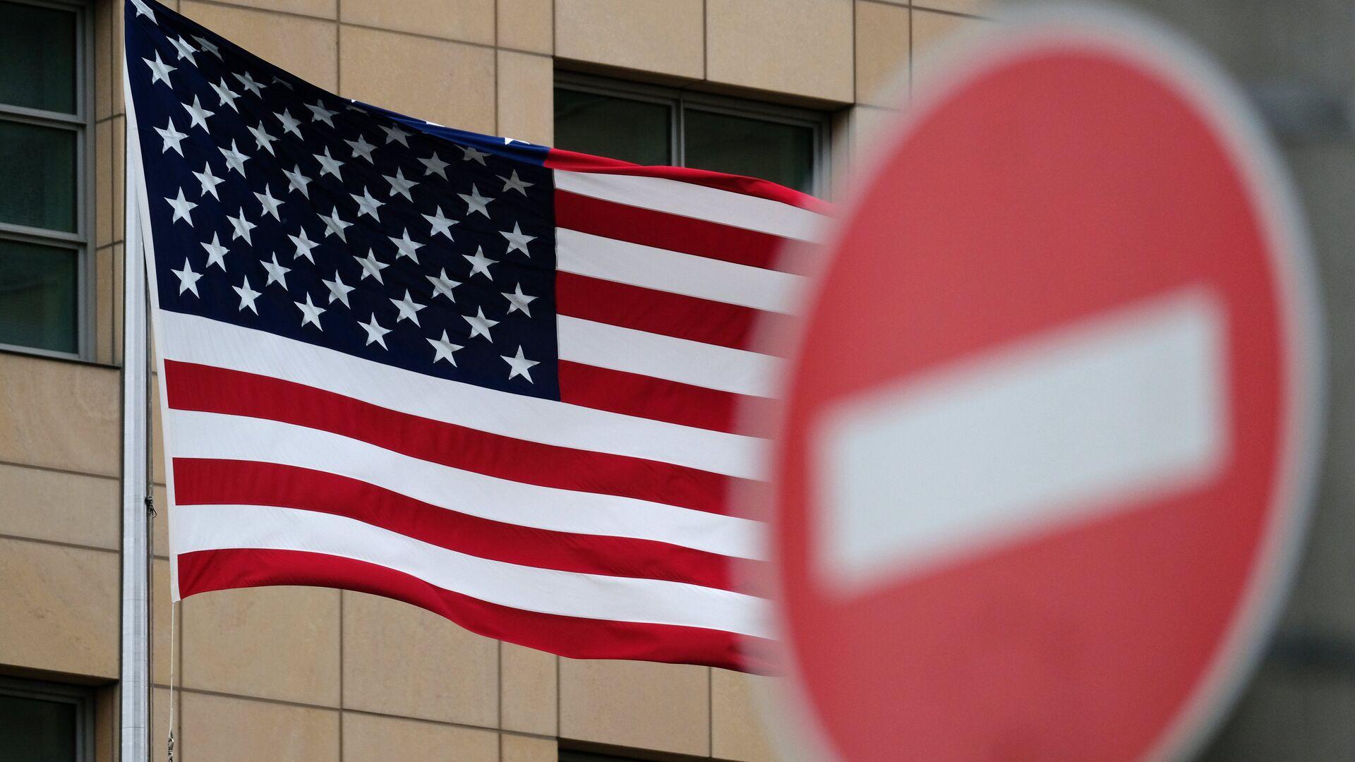 Bandera de EEUU - Sputnik Mundo, 1920, 19.01.2021