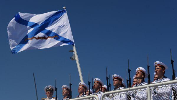 La bandera de la Flota de Rusia - Sputnik Mundo
