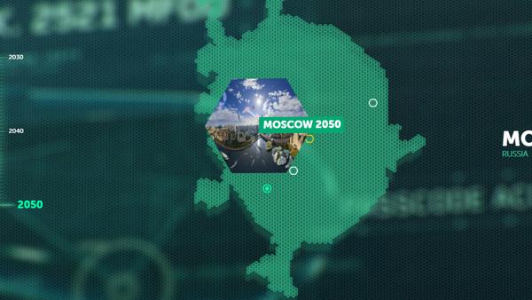 Moscú en el portal de ideas futuristas Earth 2050 de Kaspersky Lad - Sputnik Mundo