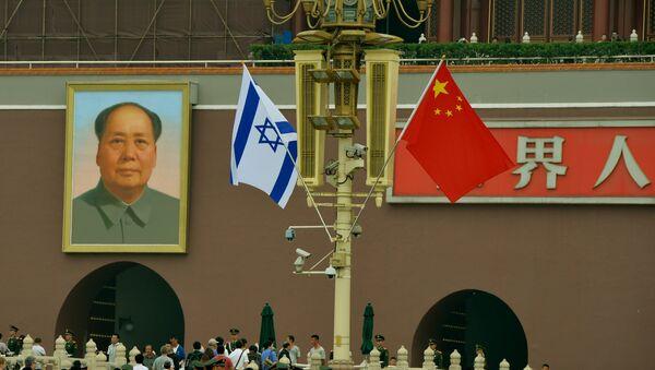Las banderas de Israel y China en Pekín (archivo) - Sputnik Mundo