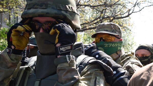 Servicio de Seguridad ucraniano - Sputnik Mundo